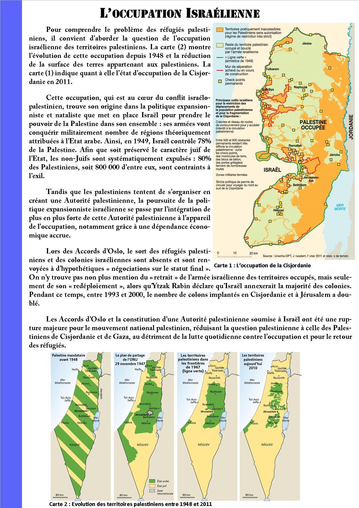 Palestine 03